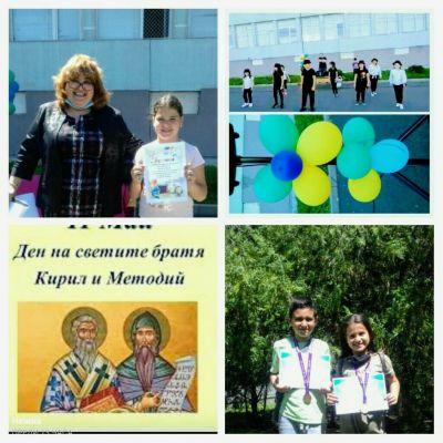 Щастливи моменти от тържеството в чест на Светите братя Кирил и Методий 6