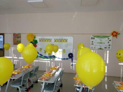 откриване на  новата учебна година - снимки 2