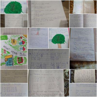 Първи учебен ден online - СУ Петко Росен - Бургас